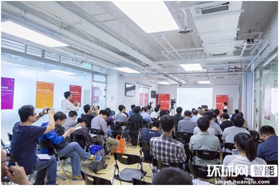 高通DragonBoard 技术公开课北京站举办