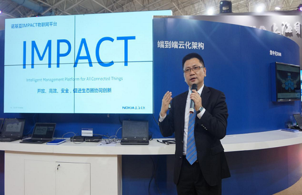 诺基亚和上海贝尔布局物联网 推IMPACT平台整合市场