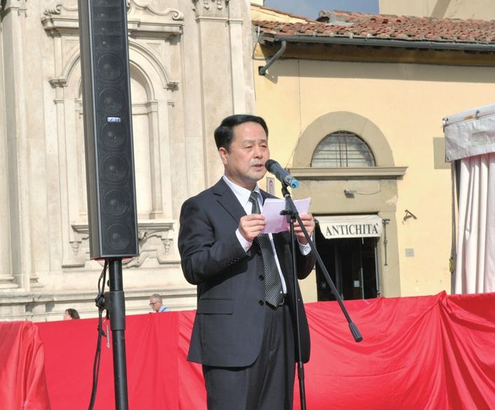 """佛罗伦萨""""全球孔院日""""隆重举行 佛大将提议将中文纳入高中课程"""