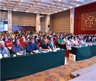 中国滑雪产业发展论坛再启航 探寻新模式