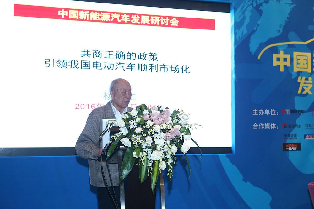 杨裕生院士:特斯拉电动车排放高,不宜鼓励