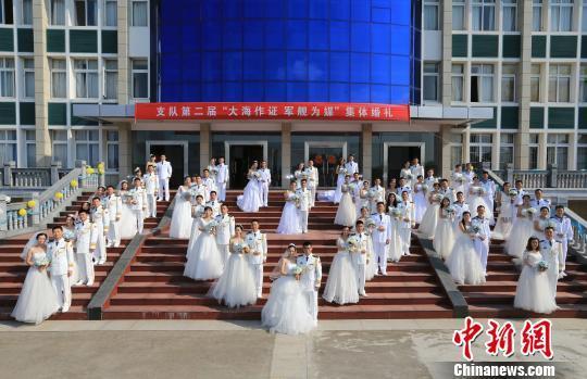 情定军港!海军35对新人举行集体婚礼(图)
