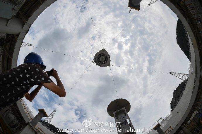 """""""中国制造""""新高度!全球最大单口径射电望远镜已建成"""
