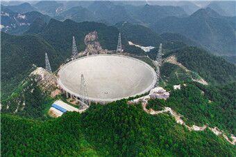 我们的!全球最大单口径射电望远镜建成