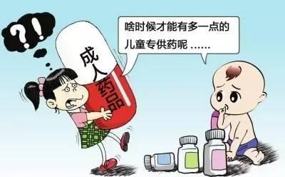 """中国儿童用药之困:每年10万孩子死于""""缺药"""""""