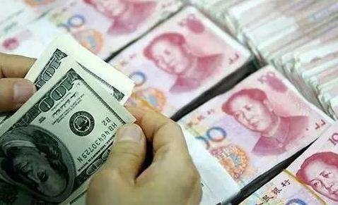 专家批评高盛唱空人民币 称海外人民币需求上升