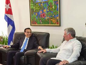 李克强会见古巴国务委员会第一副主席