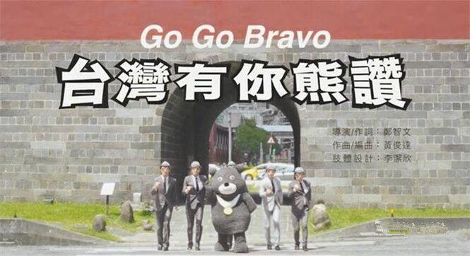 台世大运宣传片被曝抄袭日本MV 网友:恶心!