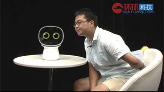 《爱视玩儿》第七期:360儿童机器人这是你的哆啦A梦