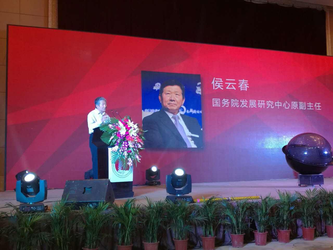 甘肃省福清商会成立庆典举行