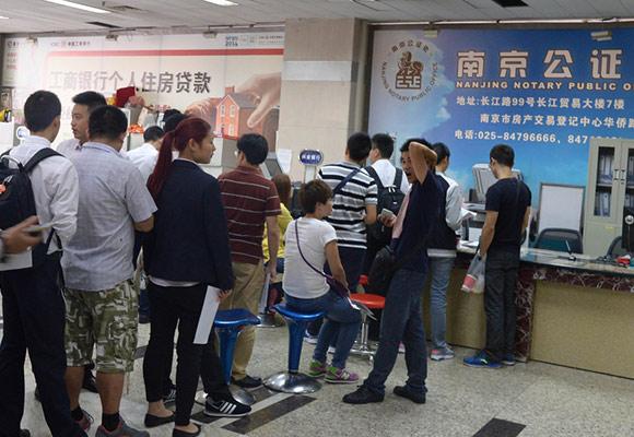 南京重启住房限购政策 离婚者扎堆