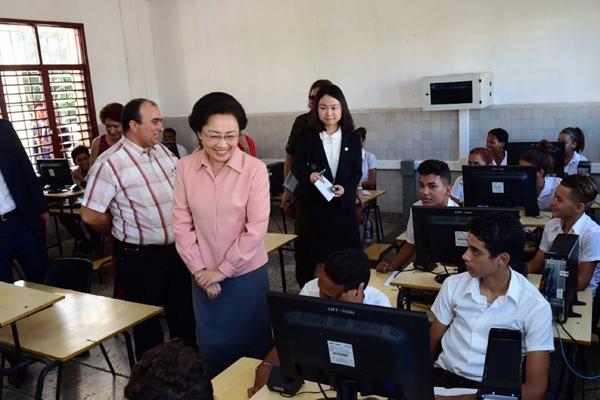 程虹到访古巴奥斯瓦尔多-埃雷拉技术学校