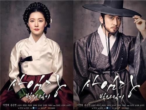 李英爱新剧《师任堂》延期至明年1月开播