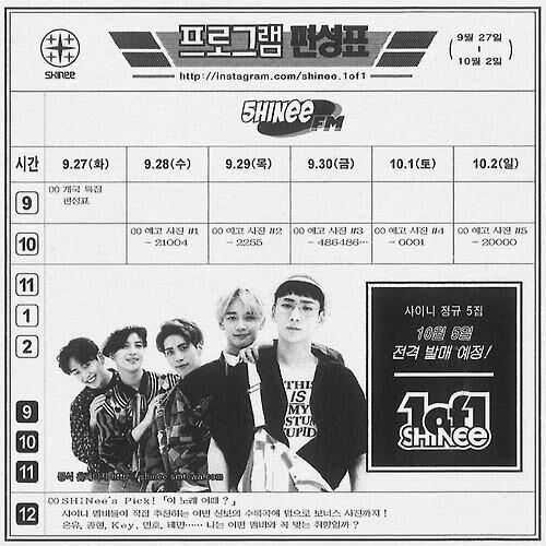 男团SHINee拟10月携第五张正规专辑回归乐坛