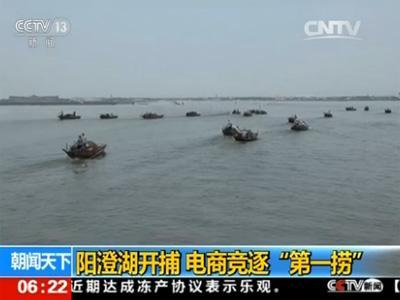 探访北京海鲜市场:阳澄湖大闸蟹防伪蟹扣也造假