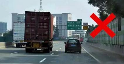 老生常谈 老司机告诉你为什么要远离大货车