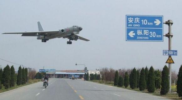 军用机场净空保护区域内 禁止放飞无人机等物体