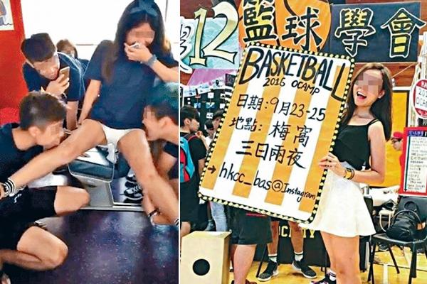 香港高校迎新一幕:2男生舔1女生大腿