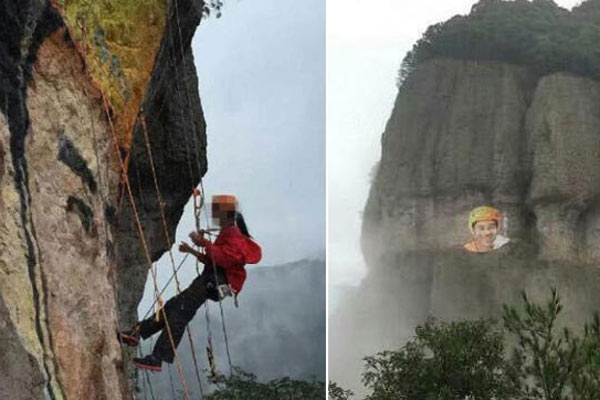 37岁痴情女在悬崖上画男子头像示爱