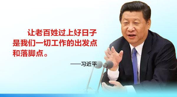 深改组1000天,让中国这九个群体的命运发生改变