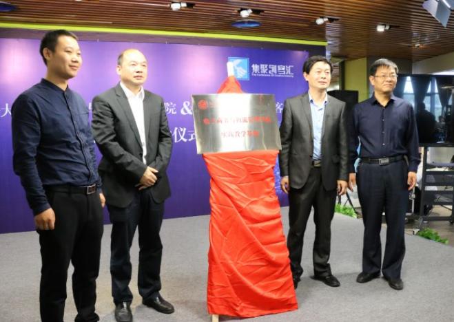 """杨建国:郑州航空港是未来河南发展的""""黄金之心"""""""