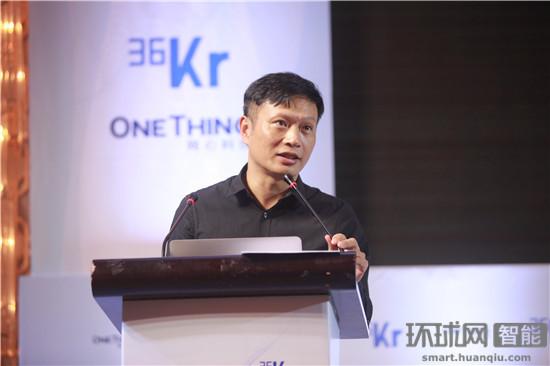 网心科技陈磊:一站式服务让直播拥有更大空间