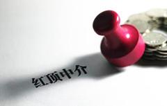 """河南首批9个行业协会商会完成""""去行政化"""""""