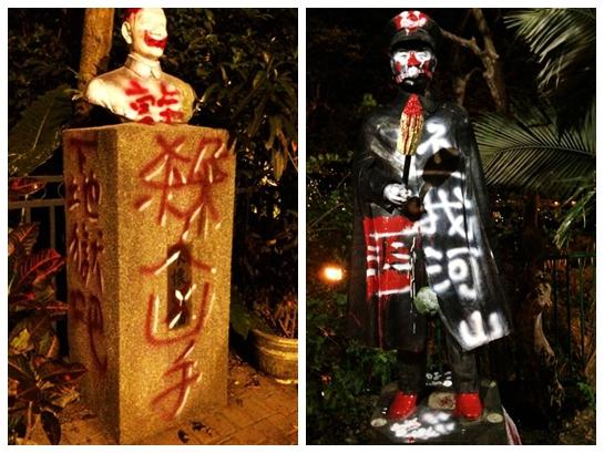 """马祖蒋介石铜像被台风吹倒 """"脑袋""""滚落一边"""