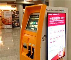 创业公司在机场设零钱兑换机