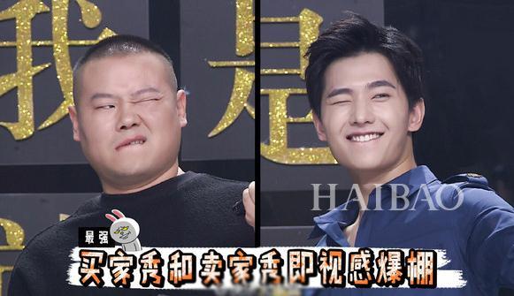 星星们自拍灾难现场:李易峰、鹿晗、周冬雨……都没有躲过!