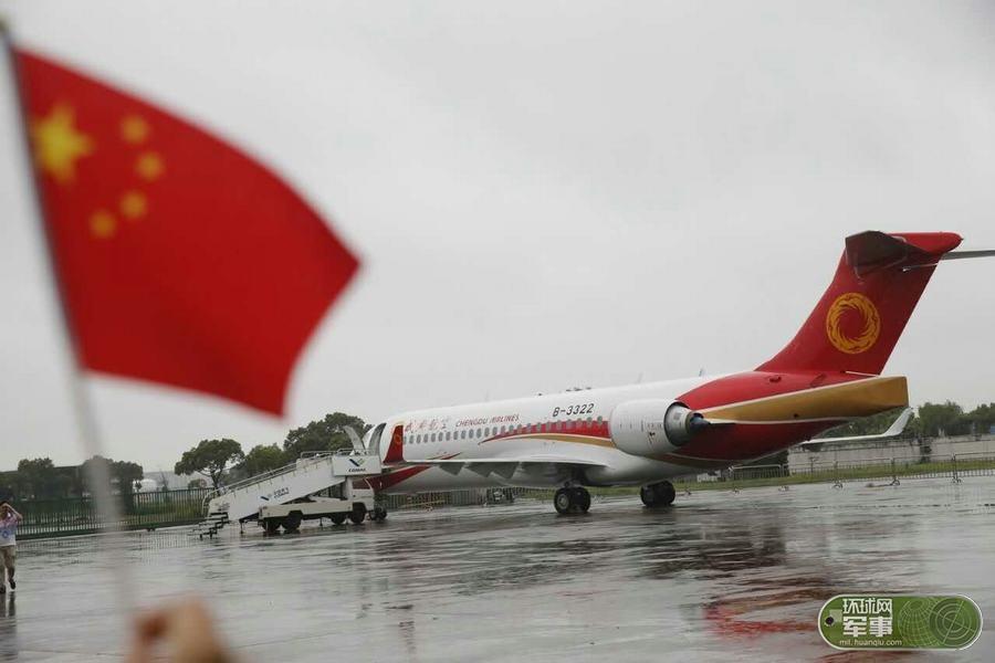 第二架ARJ21交付成都航空 飞往成都将投入运营