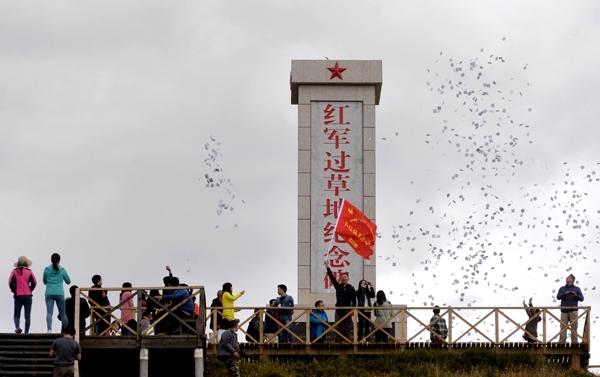 洋记者眼中的红军长征和新长征
