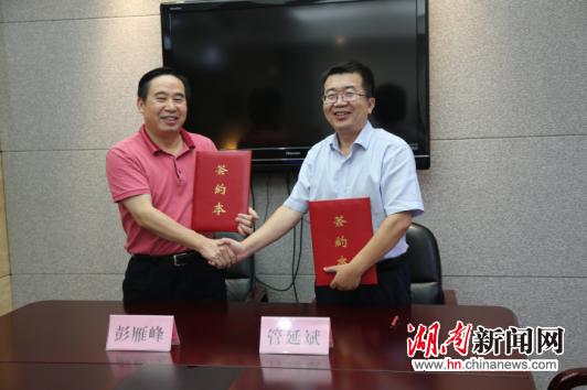 国际商报社助力湖南打造内陆开放新高地