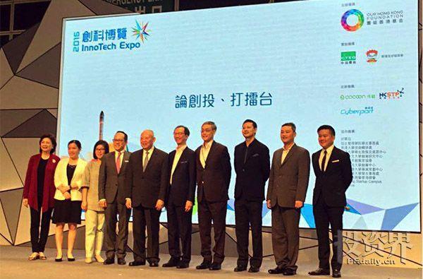 沈南鹏:香港,下一个科技创新的中心