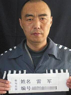 湖北蔡甸监狱逃犯被抓获 历经120个小时围捕