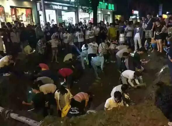 """云南寻宝回应""""全民寻宝挖玉"""":部分人违规挖掘"""