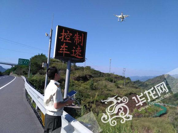 国庆高速执法用无人机
