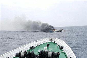 中国渔船在韩海域起火3死 疑因韩方投弹