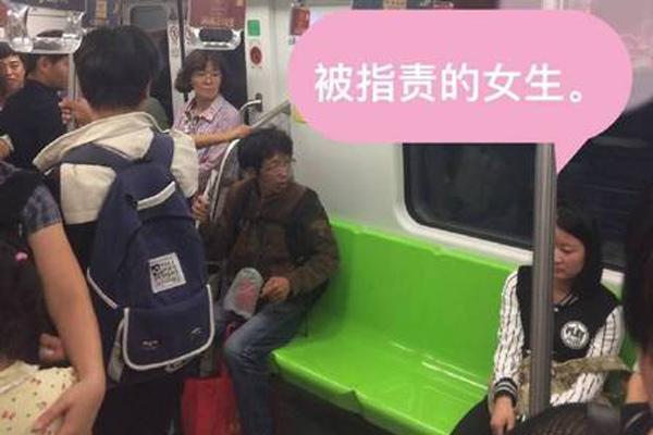地铁上年轻女孩没让座 大叔骂3站路