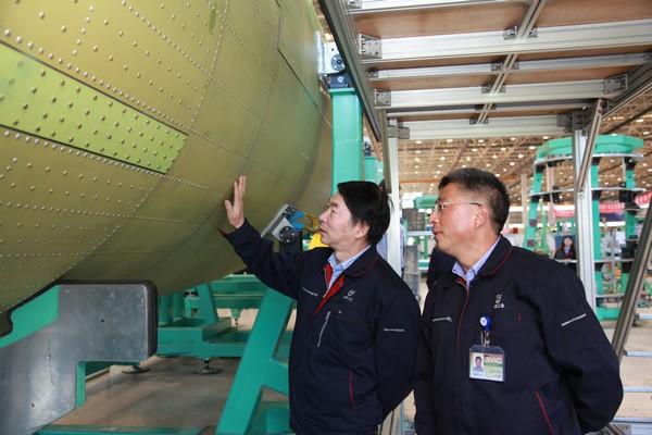 中国新舟700支线飞机中后机身试验件顺利交付