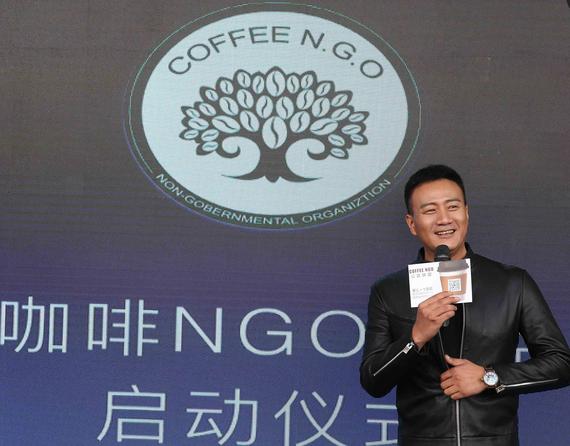 爱心+1咖啡联盟大咖秀北京