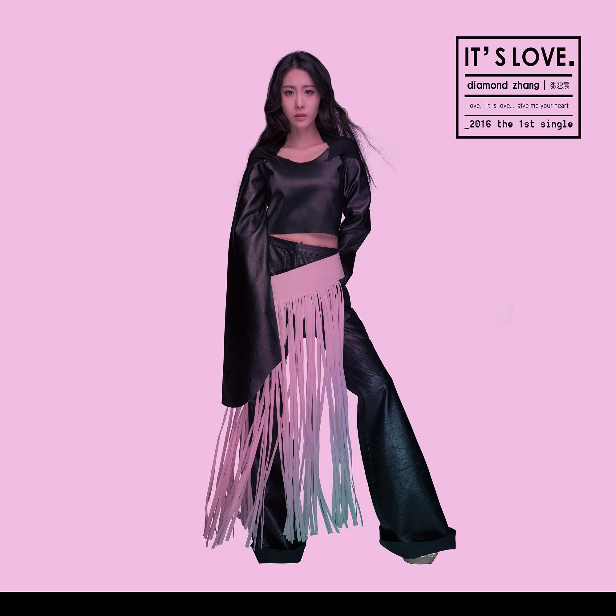张碧晨新专辑首支预热单曲《It's Love》首发
