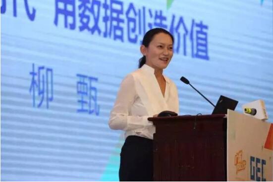柳甄发朋友圈暗示离开Uber中国 已获官方证实