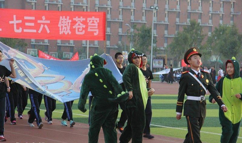 衡水一中运动会:一组图告诉你中国最牛高中多会玩