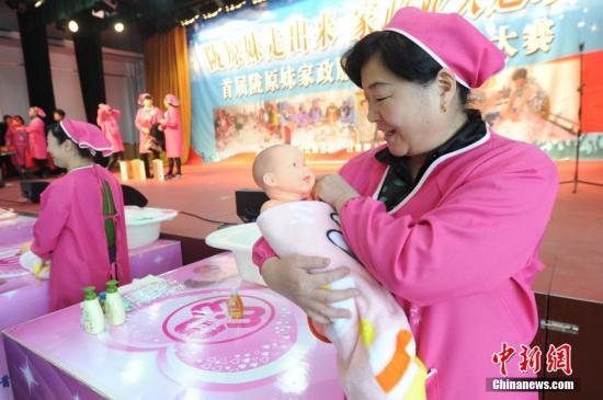 """上海给家政服务""""定规矩"""" 保姆带婴儿晒太阳在列"""