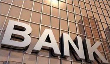 城商行释放加速上市信号 业绩领跑上市银行业