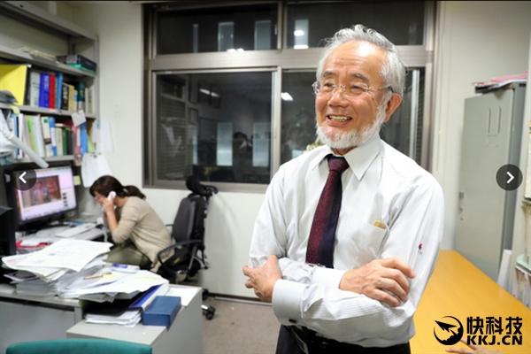 2016诺贝尔医学奖揭晓:日本生物学家大隅良典