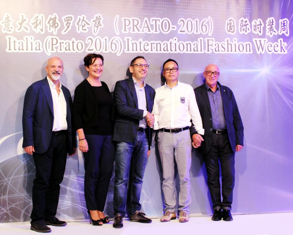 第二届佛罗伦萨(PRATO)国际时装周开幕