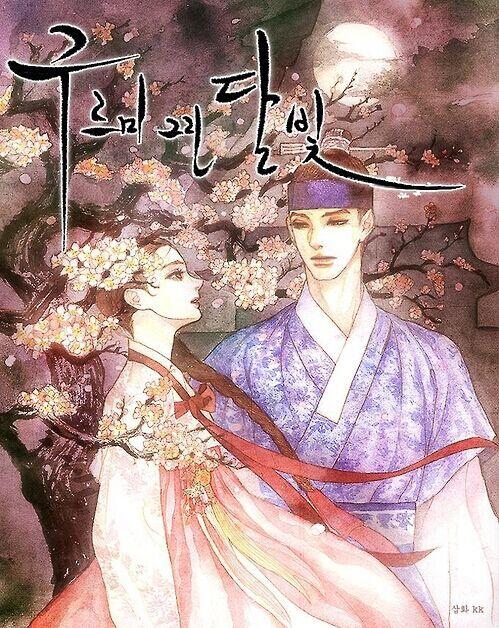 韩剧《云画的月光》获高人气 掀网络小说阅读热