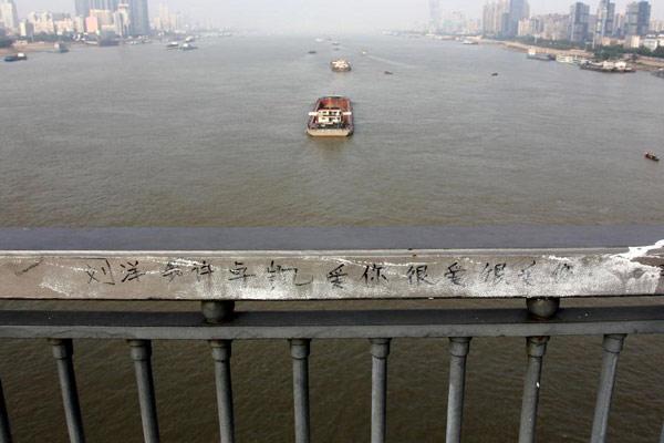 长江大桥喊你来擦桥